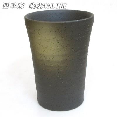 焼酎カップ 二重容器 うでい フリーカップ 土物 陶器 おしゃれ 業務用 美濃焼 9a420-8-27g