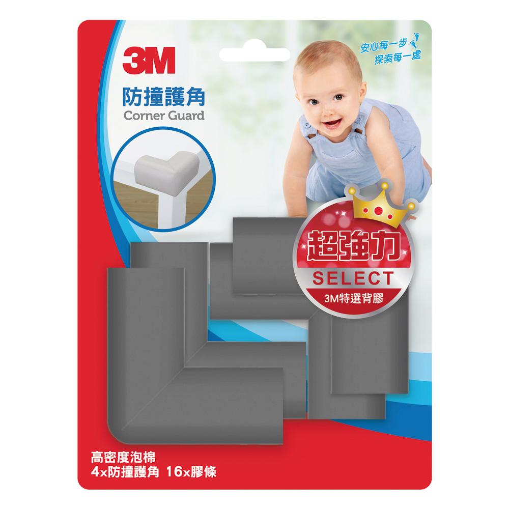 3M 兒童安全護角-灰色