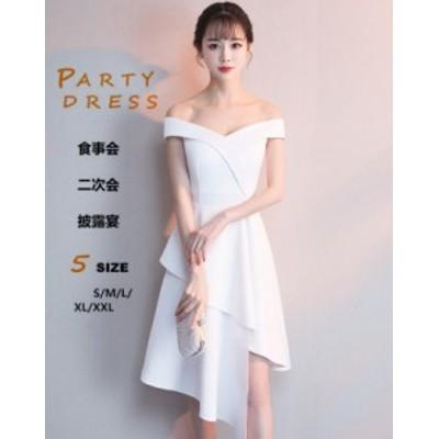 お呼ばれ パーティードレス フォーマルドレス 着痩せ 結婚式ドレス 大人 上品 20代30代40代 不規則ワンピース イブニングドレス