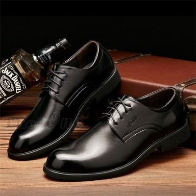 革靴 ビジネスシューズ 疲れない プレーントゥ 通気性 メンズ PU靴 メンズシューズ 紳士靴 ビジネス パーティー 卒業式