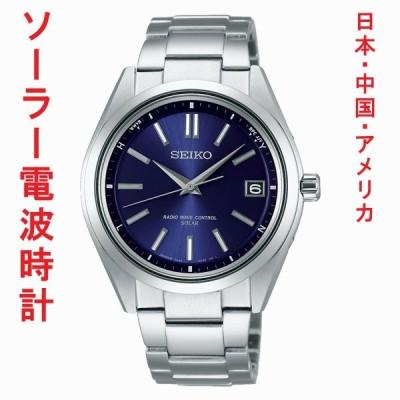 セイコー ソーラー電波時計 ブライツ SAGZ081 男性用腕時計 SEIKO BRIGHTZ 名入れ刻印不可 取り寄せ品
