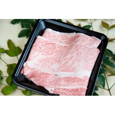 【鹿児島県産】A5 黒毛和牛 すき焼き・しゃぶしゃぶ用 150g