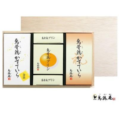 内祝い 烏骨鶏カステラ&プリンセット(木箱入)