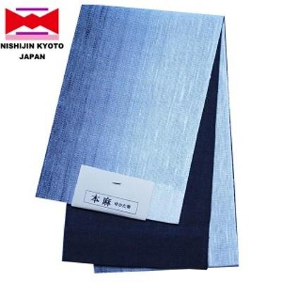 【NKJ】ブランド【西陣 京都 日本製】本麻グラデーション小袋タイプ浴衣帯 ブラック