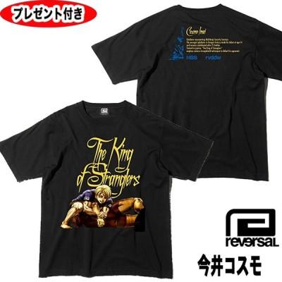 リバーサル tシャツ KENGANASHURA THE KING OF STRANGLERS reversal REVERSAL ケンガンアシュラ rvddw 半袖Tシャツ 綿 vka004 コラボ