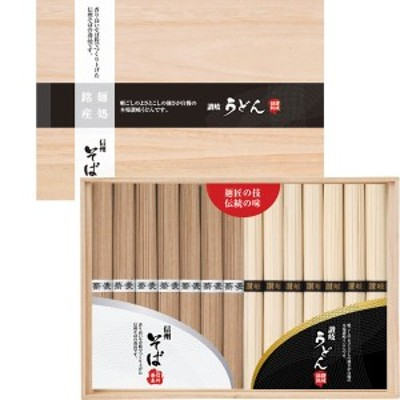 信州そばと讃岐うどんの詰合せ(木箱入)麺類/SUT-20