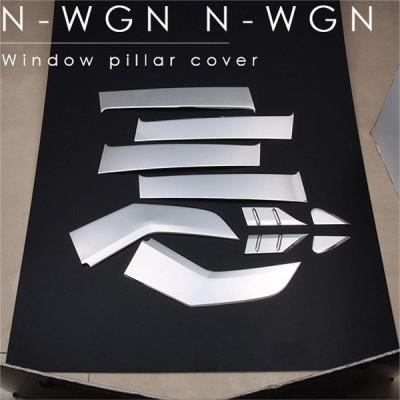 N-WGN N-WGNカスタム JH1/JH2系 ウインドウピラーカバー ステンレス製 ステンレスピラー 外装パーツ
