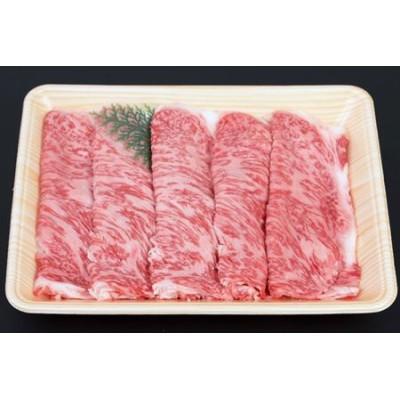 【鹿児島県産】黒毛和牛 すき焼き・しゃぶしゃぶ用 ローススライス 400g