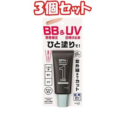 (3個セット)花王 メンズビオレONE BB&UVクリーム 30g *3個 まとめ買い 7700円以上で送料無料 離島は除く