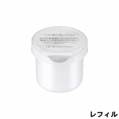 カネボウ DEW ブライトニング クリーム 30g レフィル [ kanebo / デュウ / 医薬部外品 ] 【取り寄せ商品】 -定形外送料無料-