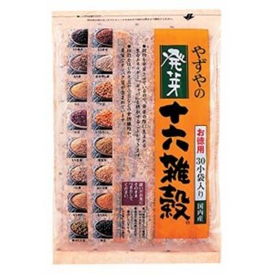 【新品】やずや 発芽十六雑穀お徳用サイズ 25g30小袋入り
