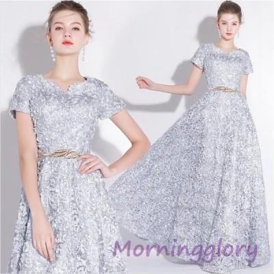 演奏会 カラードレス 二次会 パーティードレス ロングドレス 花嫁 ウェディングドレス 結婚式 演奏会 ウエディングドレス シンデレラ ドレス 大きいサイズ