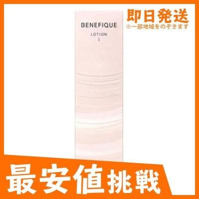 ベネフィーク ローション1 清涼感のある感触 200mL (1個)