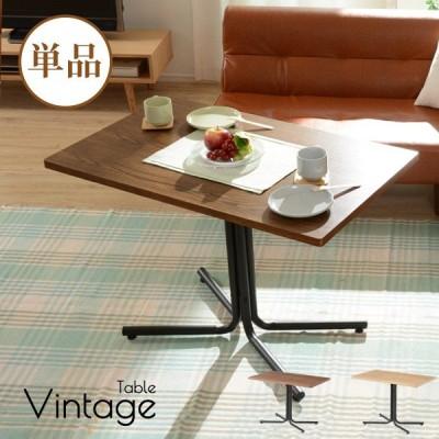 ダイニングテーブル 食卓テーブル おしゃれ カフェ シンプル ヴィンテージ 異素材 天然木 高級感 ソファに合わせて