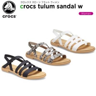 クロックス(crocs) クロックス トゥルム サンダル ウィメン(crocs tulum sandal w) レディース/女性用/サンダル[C/A]