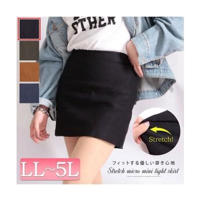 【ゴールドジャパン(大きいサイズ)】 大きいサイズ レディース ビッグサイズ ストレッチマイクロミニタイトスカート レディース ブラック 3L GOLD JAPAN