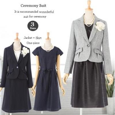 セレモニー スーツ 卒業式 入学式 入園式 卒園式 ママ スーツ 母親 スーツ 母 スーツ 結婚式 スーツ スカートスーツ