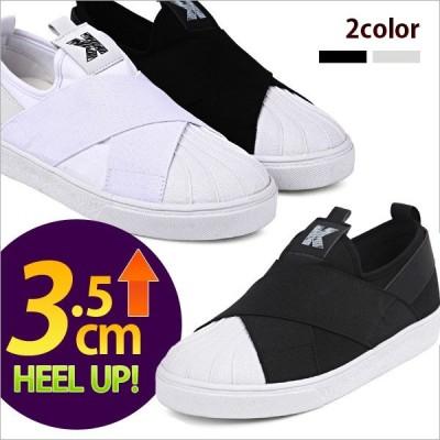【3.5cm 身長UP】スニーカー メンズ スニーカー カジュアルシューズ スニーカー メンズ スニーカー メンズ シークレットシューズ  メンズ ヒールアップ 靴