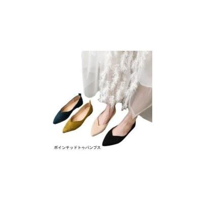 パンプス ローヒール レディース PU シューズ ポインテッドトゥ ぺったんこ 女性用 靴 春 夏 秋 オシャレ レトロ くつ 通勤