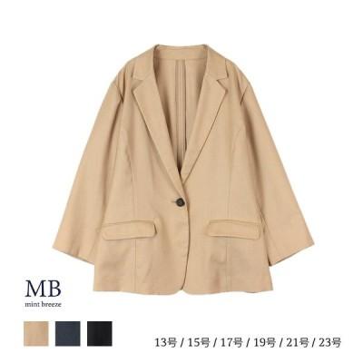 セール品L〜5L リネンライクツイルストレッチジャケット MB エムビーミントブリーズ  返品交換不可  手洗い可能 きれいめジャケット 夏スーツ単品