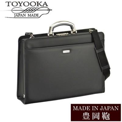 日本製 豊岡鞄 バッグ メンズ ビジネスバッグ ブランド BAG アンティーク 22301