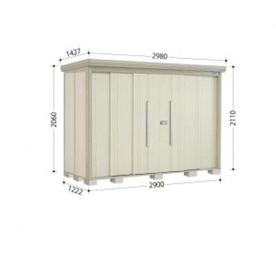 物置 屋外 おしゃれ タクボ物置 ND/ストックマン ND-S2912 多雪型 標準屋根 『追加金額で工事可能