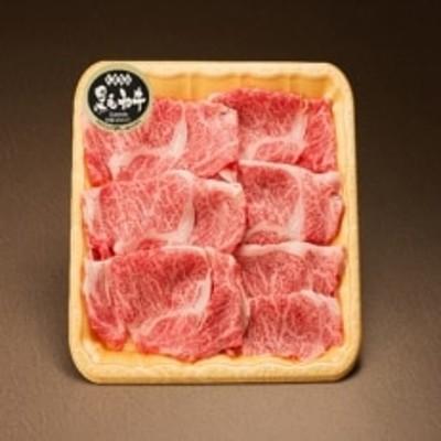 【A4~A5ランク】熊本県産 黒毛和牛ロース スライス300g