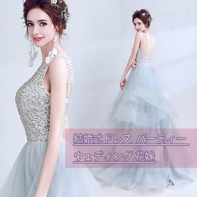 ウェディングドレス 二次会 ロングドレス パーティードレス 花嫁ドレス お呼ばれドレス 結婚式 演奏会 卒業