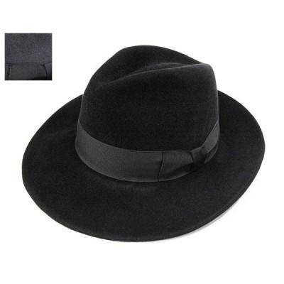 帽子 BUNJIROW 文二郎 ファーフエルト中折れ帽<アンテツマミワイド> 大きいサイズの帽子アリ