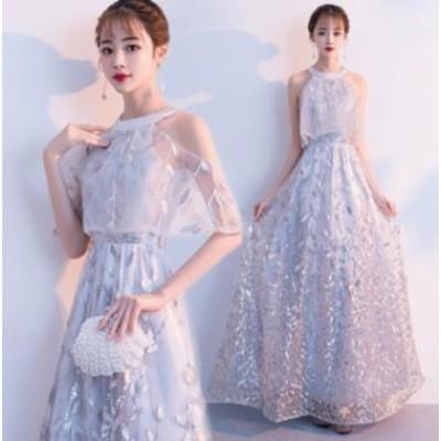 2020年新作 送料無料 上品 ロングドレス フォーマル イブニングドレス パーティードレス 宴会 卒業式 司会 コンサート ホルターネック 4