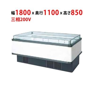 業務用/新品 冷蔵・冷凍両面平型オープンタイプ 302L SIMX-66PGFTAX幅1800×奥行1100×高さ850mm 三相 200V /送料無料