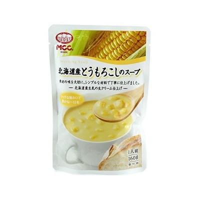 MCC 朝のスープシリーズ 北海道産とうもろこしのスープ 160g