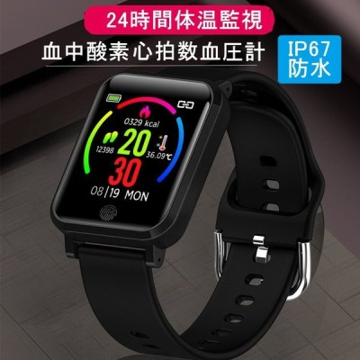 スマートウォッチ 血中酸素 酸素濃度計 日本語説明書同梱 心拍 android iphone 対応 体温測定 血圧計 レディース メンズ 着信通知 防水