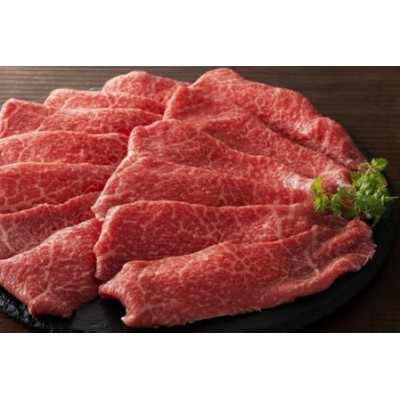 藤彩牛 モモ すき焼き・しゃぶしゃぶ用 400g