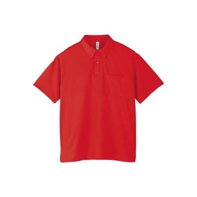 (グリマー)glimmer 4.4オンス ドライボタンダウンポロシャツ(ポケット付) 00331-ABP 010 レッド 02 M