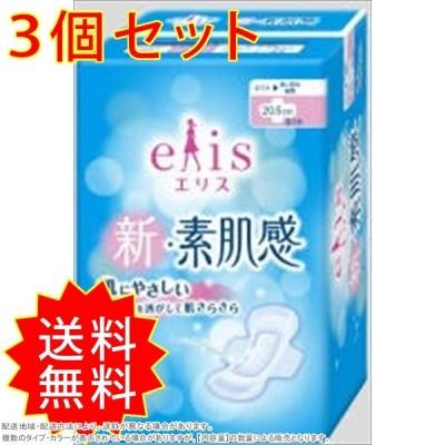 3個セット エリス 新・素肌感(ふつう〜多い日の昼用) 羽つき 大王製紙 生理用品 まとめ買い 通常送料無料