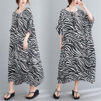 送料無料 ロングワンピース マキシワンピース 体型カバー 春夏新作 薄手 涼しい ゆったり 大きめ 7分袖