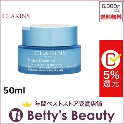 日本未発売 クラランス イドラエッセンシャル リッチクリーム  50ml (デイクリーム)