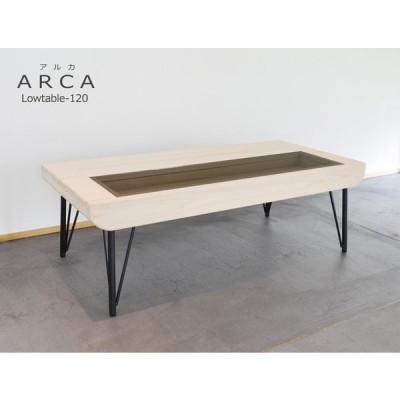 ARCA ヒノキ 無垢製 ローテーブル 幅120cm 奥行60cm 高さ40cm