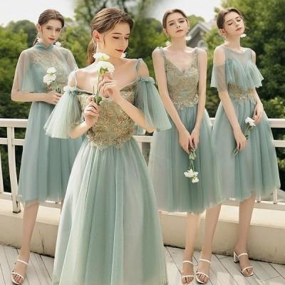 ブライズメイドドレス締め上げタイプ4タイプVネック袖付きグリーンミモレ丈ドレス大さいサイズ結婚式パーティードレス花嫁コンサート演奏会