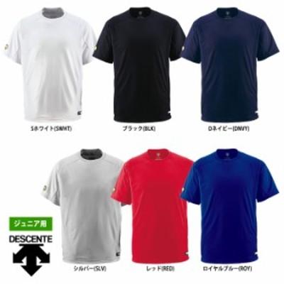デサント ジュニア少年用 野球用 ベースボールシャツ 丸首 Tネック レギュラーシルエット JDB-200 des17ss