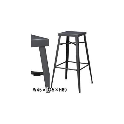 ハイスツール カウンタースツール/スチール/1脚/W45 D45 H69