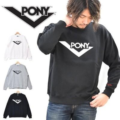 PONY ポニー エンボス ロゴプリント トレーナー 裏毛スウェット USAコットン クルーネック P2014000