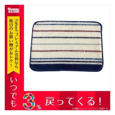 日本製バスマット ヴェーネ Sサイズ 35×50 ブルー バス バスマット