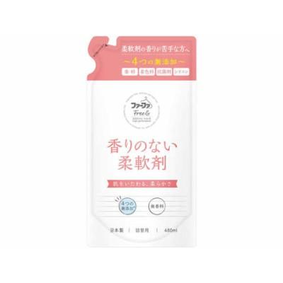 ファーファ フリー&(フリーアンド)濃縮柔軟剤無香料詰替480ml