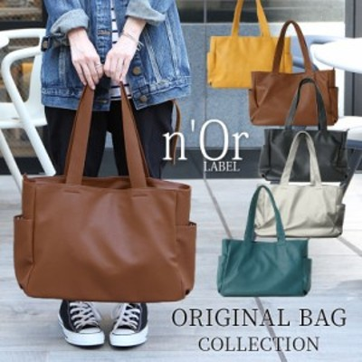 『nOrLABELフェイクレザートートバッグ』[女性 プレゼント トートバッグ レディース ショルダーバッグ 肩掛け かばん 雑貨 合皮 A4 大容