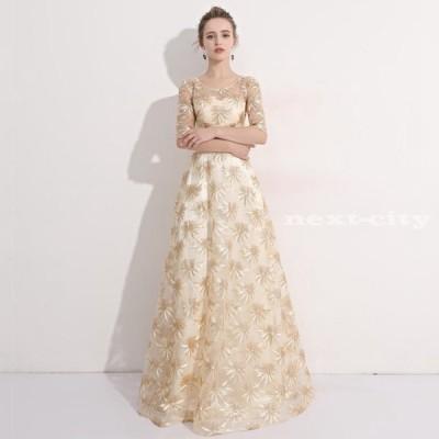 パーティードレス ロング イブニングドレス 20代 30代 刺繍 きれいめ 上品 ロングドレス おしゃれ 着痩せ 花嫁 発表会 卒業会 結婚式フォーマルドレス