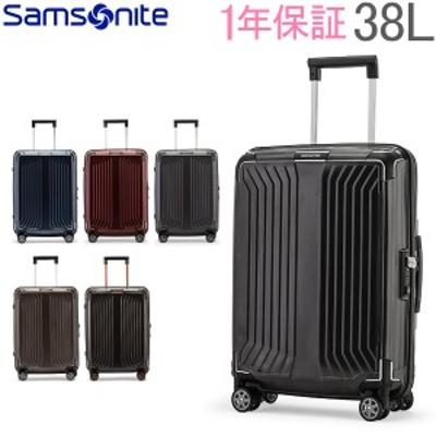 [あす着] サムソナイト Samsonite スーツケース 38L 軽量 ライトボックス スピナー 55cm 機内持込