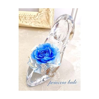 シンデレラのガラスの靴 ガラス製品 プリザーブドフラワー クリスタルのような輝きの夢の贈り物 (プリンセスブルー)
