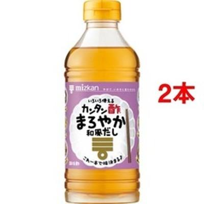 ミツカン カンタン酢 まろやか和風だし (500ml*2本セット)